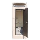 公衆トイレ『OK式 スリムトイレ』