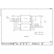 入力100V系 電源装置POWER SUPPLY 仕様書 製品画像