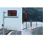 凍結情報盤・温度表示盤 セーフティーフラッシャーシリーズ 製品画像