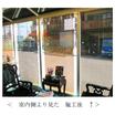 【事例】窓ガラス 破壊防止 ※施工前後の写真で分かりやすくご紹介 製品画像
