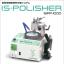 自動低負荷試料作製システム『IS-POLISHER』 製品画像