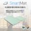 在庫管理、棚卸効率化の「SmartMat」 製品画像
