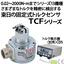 固定式トルクセンサー TCF 製品画像