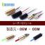 緑/青/赤色・赤外線などのレーザーモジュール(OEM、ODM可) 製品画像