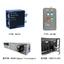 低熱起電力切替スイッチ『TYPE 9610A/8010B』 製品画像