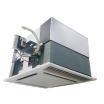水熱源ヒートポンプユニット『WTX25BA/50BA』 製品画像