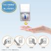 【事例紹介】医療施設に非接触スイッチ「PF-R5」を導入 製品画像