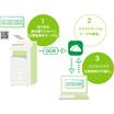 【物流】送り状検索システム 製品画像