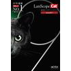 統合型エンドポイントマネジメント『LanScope Cat』 製品画像