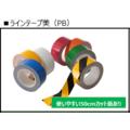 感染対策製品 製品画像