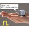 装置用超小型ポンプ『ルーパーポンプ』(小型定量ケミカルポンプ) 製品画像