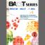 食品衛生検査器 BACcT(バクット)シリーズ 総合カタログ 製品画像
