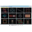 材料設計支援統合システム『MedeA 3.0リリース』 製品画像
