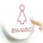サイン『Sofign』 製品画像
