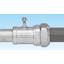 防水コンビネーションカップリング 『WKI /WKE』 製品画像