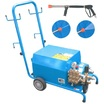 高圧洗浄機 「MKW628」 製品画像
