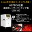 HGTECH社製基板用レーザーマーキング機モデル:LCB-10C 製品画像