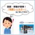 【設置・移動が簡単!】 地震シェルター 製品画像