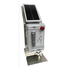 地震感知でボックスを解錠/施錠『マルチ解錠ボックス』 製品画像