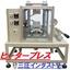<加熱加工、加熱ラミネーション用の熱成形機> ヒータープレス 製品画像