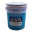 高能率洗浄剤『サンエス・A・S・R』 製品画像