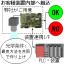 装置組込向けオールインワン画像処理ボード 製品画像