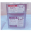 高粘度型 防錆剤「CCP-120」 製品画像