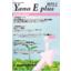 Yano E plus 2019年3月オートモーティブワールド 製品画像