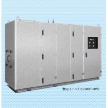 『コンパクト型 ヒートポンプ空調機』 製品画像