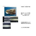 精密ショットピーニング:『樹脂成形』の加工例 ※事例集進呈中 製品画像
