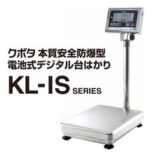 本質安全防爆型 電池式デジタル台はかり『KL-ISシリーズ』 製品画像