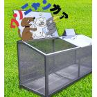 オールステンレス製ゴミBOX『ワンニャンカア』 製品画像