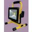 【電源の無い現場で大活躍】充電式LED作業灯 製品画像