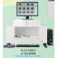 X線透視装置(X線検査装置)「FLEX-M863」 製品画像