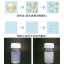 株式会社AKICO『MAGIQ』技術紹介 製品画像