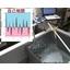 超音波のダイナミック制御(音圧測定解析) 製品画像