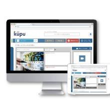 マニュアル作成・共有アプリ『kupu(クプ)』クラウドサービス版 製品画像