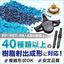 【射出成形】ABS樹脂(汎用プラスチック) 製品画像