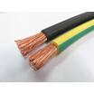 機器内配線用電線のコストダウンなら「Dy-SOFT」シリーズ 製品画像