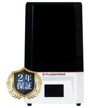 FLASHFORGE高精度光造形3Dプリンタ『Foto 6.0』 製品画像