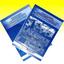 【※無料進呈中!】設計技術者のための電子回路基板技術ハンドブック 製品画像