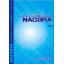 総合カタログ アンテナ『NAGARA No.18』 製品画像
