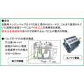 【鄭州ダイヤ】エンジンバルブガイド穴加工用 PCDリーマ 製品画像