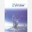 【総合カタログ進呈!】紫外線殺菌装置・液糖用装置・オゾン発生装置 製品画像