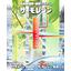 遮熱・断熱システム『サーモレジン(R)』 製品画像