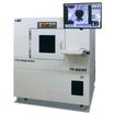 X線ステレオ方式観察装置 FX-400tRX/FX-500tRX 製品画像