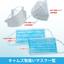 サイズや対象によって選べる「不織布マスク」「KN95規格マスク」 製品画像