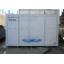 低環境負荷型水処理システム『新水処理システム』 製品画像