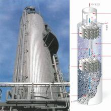 高濃度有機系排水処理『IHI-IC リアクター』 製品画像