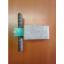 スクリュースペーサー(ボルト固定式)【※NETIS登録商品】 製品画像